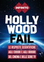 Hollywood fail